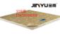 高端大气的金雨椰棕床垫